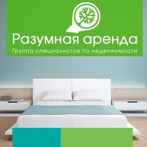 Аренда квартир и офисов Ижевска