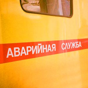 Аварийные службы Ижевска