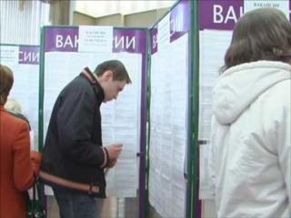 Центры занятости Ижевска