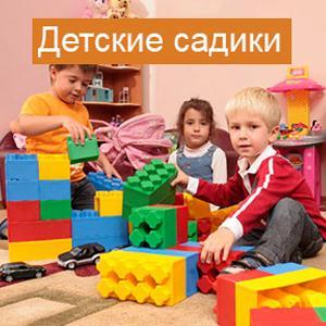 Детские сады Ижевска