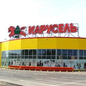 Гипермаркеты Ижевска