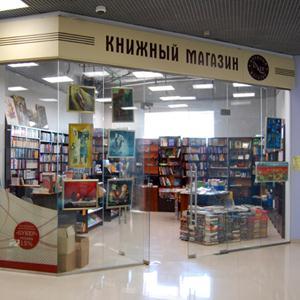 Книжные магазины Ижевска