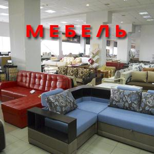 Магазины мебели Ижевска
