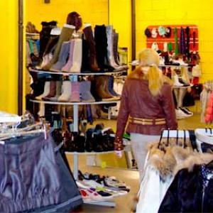 Магазины одежды и обуви Ижевска