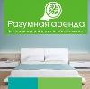 Аренда квартир и офисов в Ижевске
