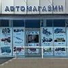 Автомагазины в Ижевске