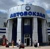 Автовокзалы в Ижевске