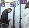 Центры занятости в Ижевске