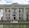 Дворцы и дома культуры в Ижевске
