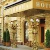Гостиницы в Ижевске