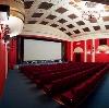 Кинотеатры в Ижевске