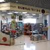 Книжные магазины в Ижевске