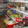 Магазины хозтоваров в Ижевске