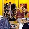 Магазины одежды и обуви в Ижевске