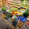 Магазины продуктов в Ижевске