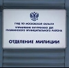 Отделения полиции в Ижевске