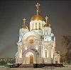 Религиозные учреждения в Ижевске