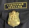 Судебные приставы в Ижевске