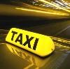 Такси в Ижевске