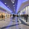 Торговые центры в Ижевске