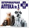 Ветеринарные аптеки в Ижевске