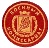 Военкоматы, комиссариаты в Ижевске