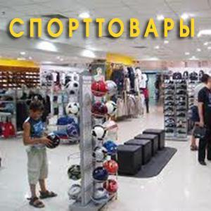 Спортивные магазины Ижевска