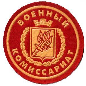 Военкоматы, комиссариаты Ижевска